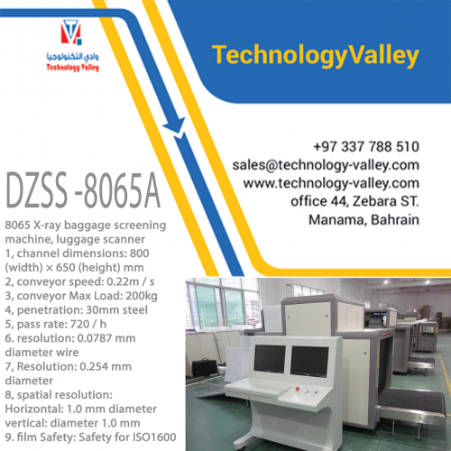 8065 X-ray baggage screening machine, luggage scanner