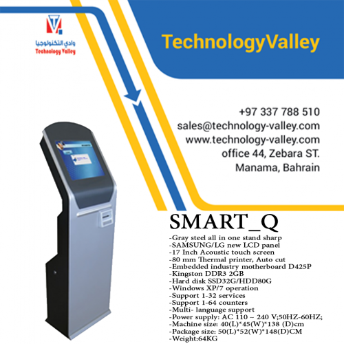 CUSTOMER WAITING SYSTEM IN BAHRAIN (Q-SYSTEM)