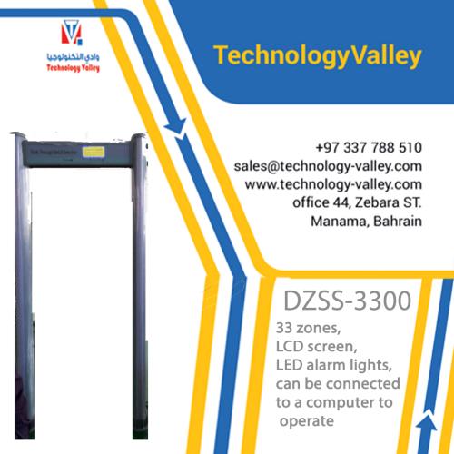 DZMD 3300 (33 zones) arched walkthrough metal detector, WTMD, DFMD, doorframe metal detector gate