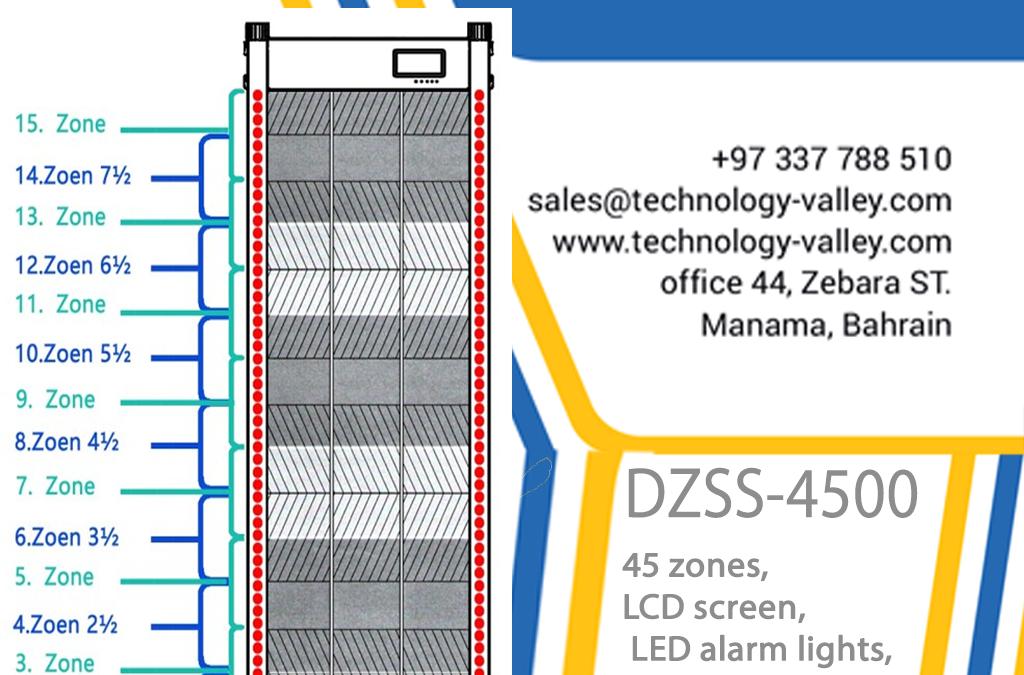 DZMD-4500 (45 zones) arched walkthrough metal detector, doorframe metal detector, WTMD, DFMD