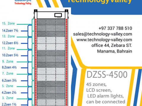 DZMD-4500 (45 منطقة) جهاز الكشف عن المعادن المقوس ، كاشف المعادن لإطار الباب ، WTMD ، DFMD