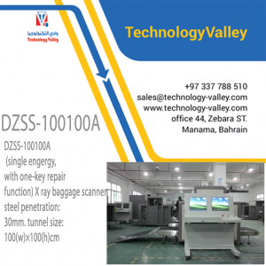 DZSS-100100A X-ray baggage screening machine luggage scanner in Bahrain