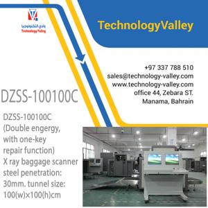 DZSS-100100C X-ray baggage screening machine luggage scanner in Bahrain