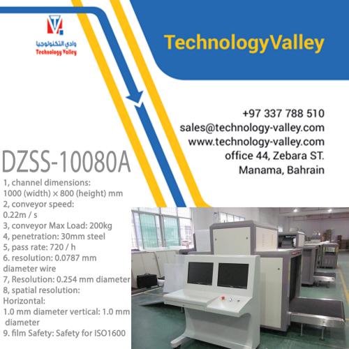 DZSS-10080A X-ray baggage screening machine luggage scanner in Bahrain