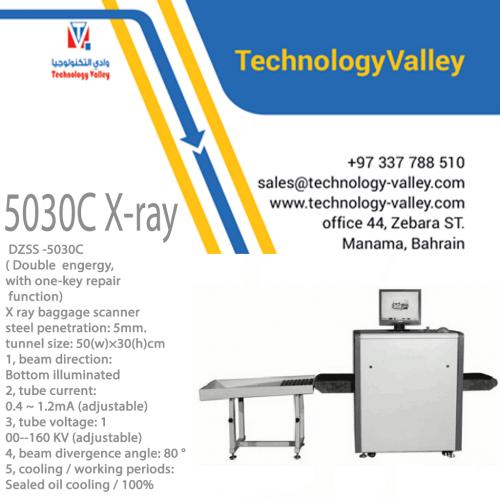 DZSS-5030C X-ray baggage screening machine luggage scanner in Bahrain