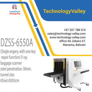 DZSS-6550A (Single engery, with one-key repair function) X ray baggage scanner
