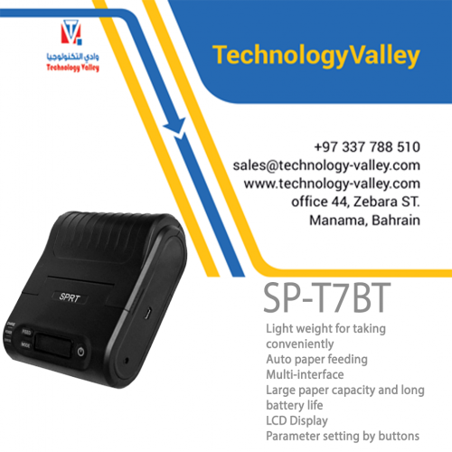 Mobile Printer Impact Dot Matrix Portable Printer SP-T7BT