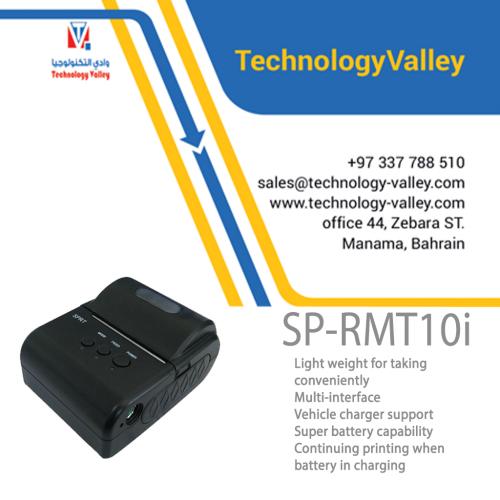 Mobile Printer Impact Thermal Portable Printer SP-RMT10i