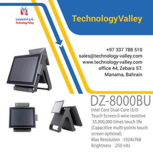 POS SYSTEM COMPUTER TOUCH SCREEN DZ-8000BU IN BAHRAIN