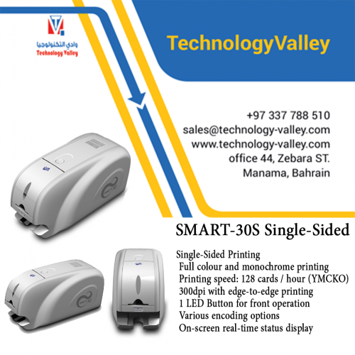 SMART-30S Single-Sided Thermal ID Card Printer in Bahrain