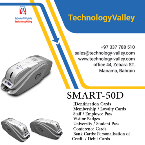 SMART-50D ID card printer DUEL SIDED printing in Bahrain