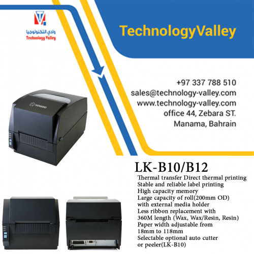 Sewoo LK-B10-B12 barcode printer in Bahrain