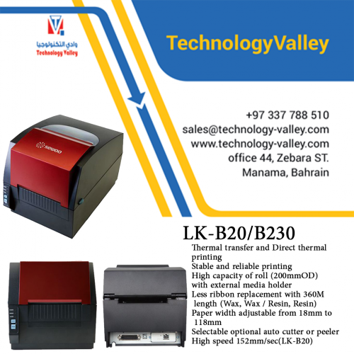 Sewoo LK-B20-B230 4-inch Thermal Transfer and Direct Thermal Label Printer in Bahrain