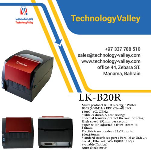 Sewoo LK-B20R 4-inch Thermal Transfer and Direct Thermal Label Printer in Bahrain