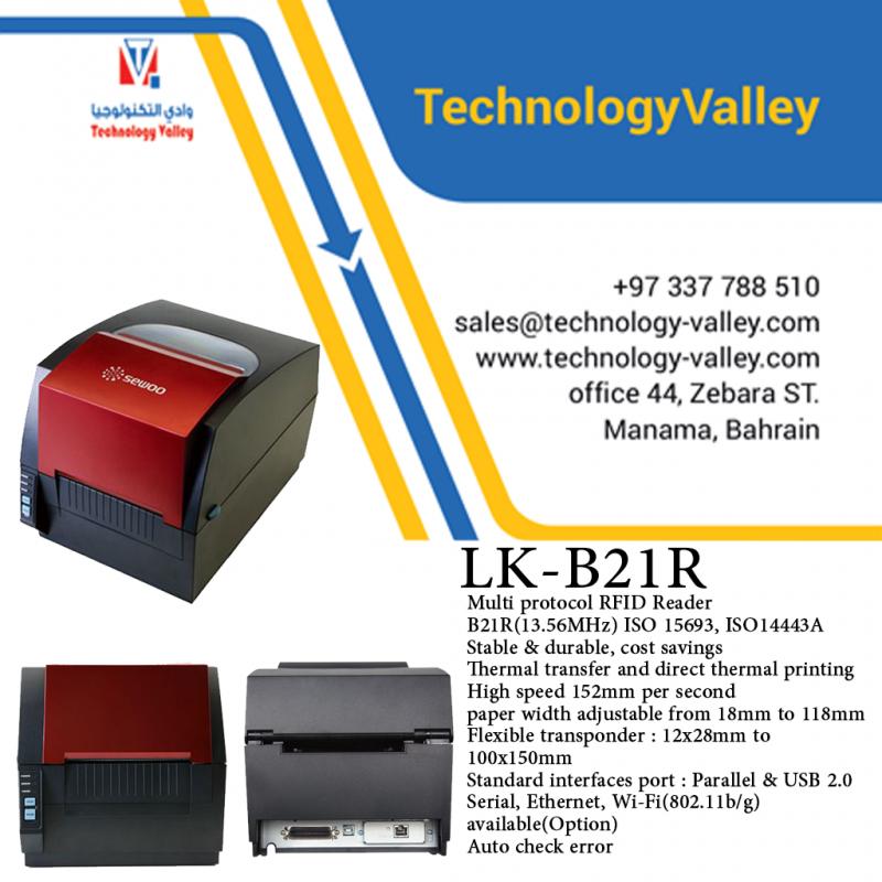 Sewoo LK-B21R 4-inch Thermal Transfer and Direct Thermal Label Printer in Bahrain