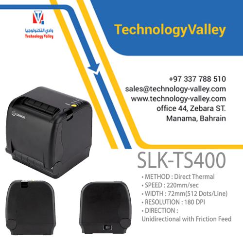 Sewoo SLK-TS400 Receipt printer in Bahrain