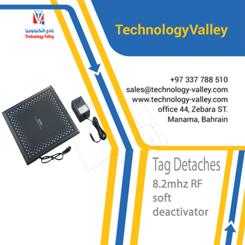Tag Detaches &8.2mhz RF soft deactivator in Bahrain