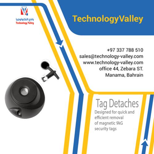Tag Detaches & Magnetic 9kG Detachers in Bahrain