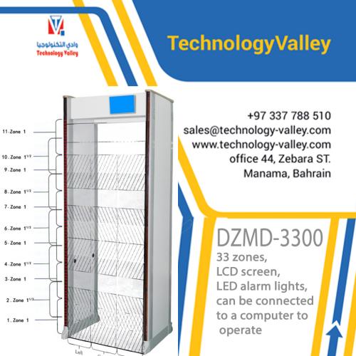 Walk through metal detector in Bahrain DZMD-3300