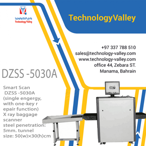 X ray baggage scanner in Bahrain Smart scanDZSS -5030A