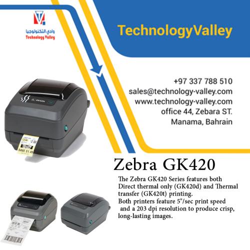 Zebra GK420 Advanced Desktop Barcode & Label Printers in Bahrain