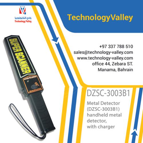 handheld metal detector Super Scanner (DZSC-3003B1)