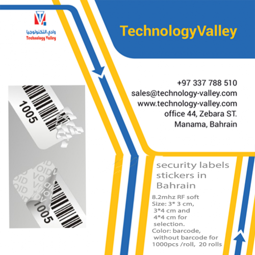 security labels stickers in Bahrain