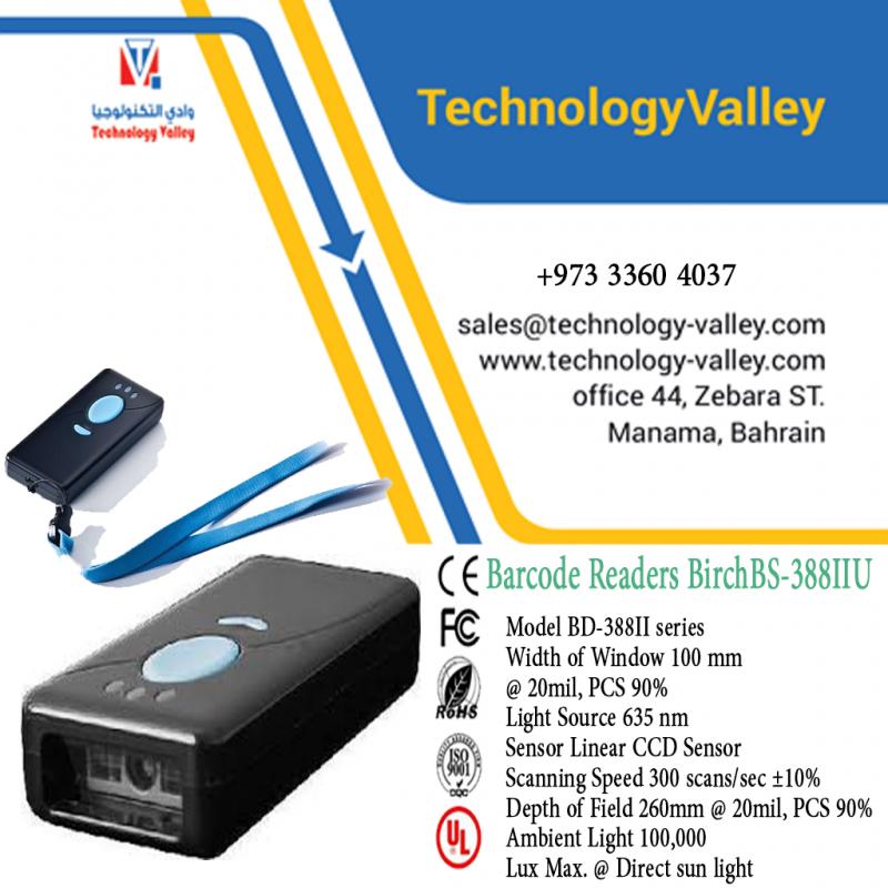 Barcode Readers Bluetooth Birch BT49¡ series in Bahrain