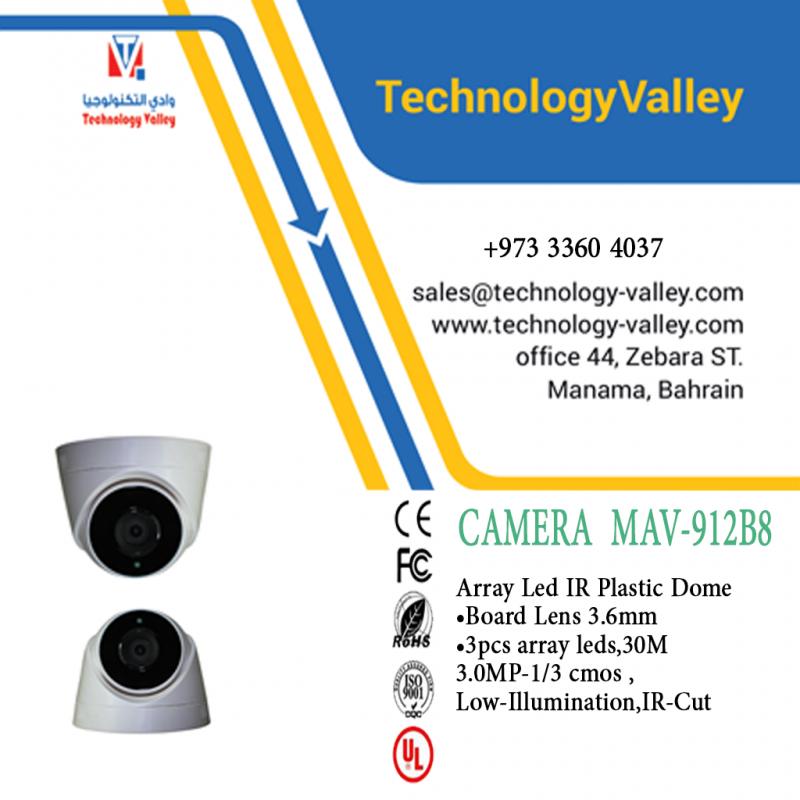 CCTV SECURITY CAMERA MAV-912B8 In Bahrain