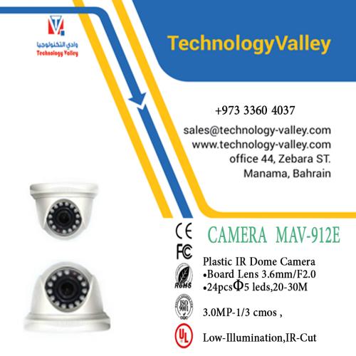 CCTV SECURITY CAMERA MAV-912E In Bahrain