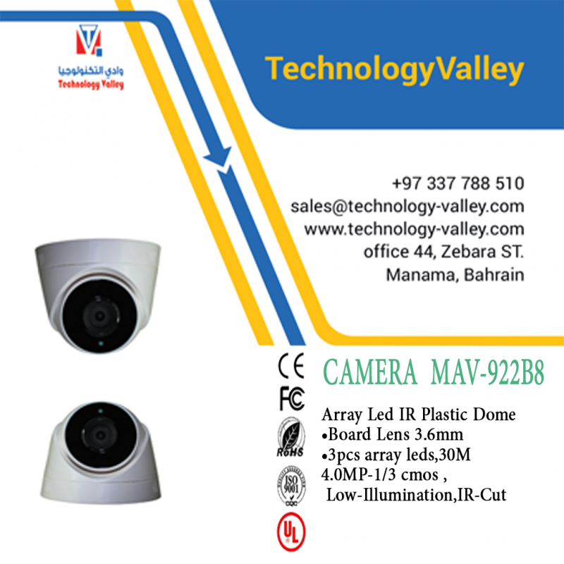 CCTV SECURITY CAMERA MAV-922B8 In Bahrain