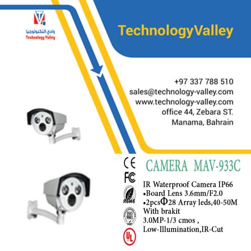 CCTV SECURITY CAMERA MAV-933C In Bahrain