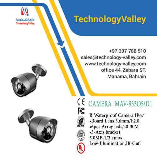 CCTV SECURITY CAMERA MAV-933O5-D1 In Bahrain