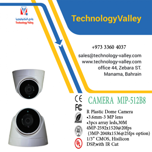 CCTV SECURITY CAMERA MIP-512B8 In Bahrain