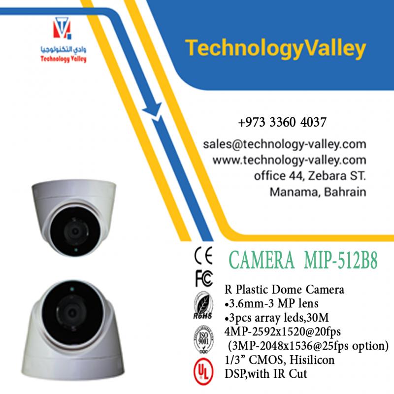 CCTV SECURITY CAMERA MIP-512B8 في البحرين
