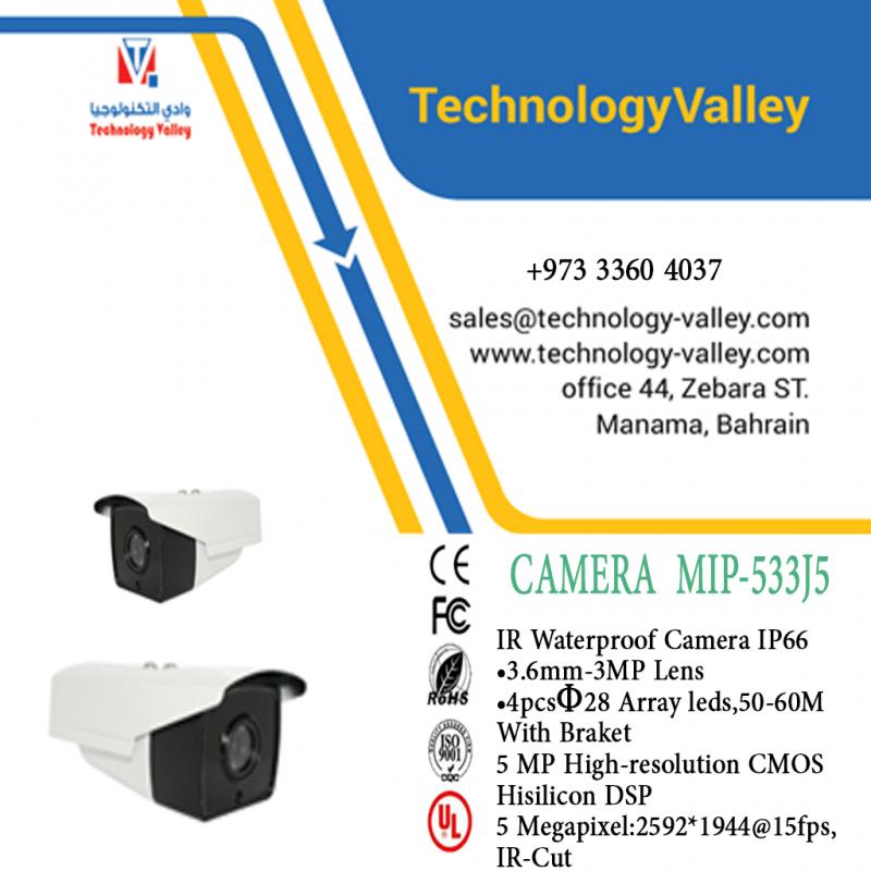 CCTV SECURITY CAMERA MIP-533J5 In Bahrain