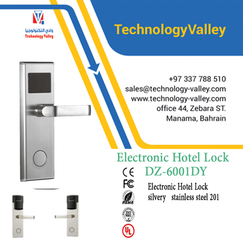 Electronic Hotel Lock silvery stainless steel 201 in Bahrain