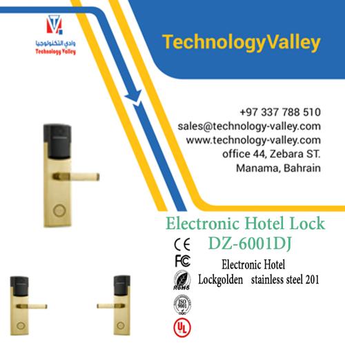 Electronic Hotel Lock silvery stainless steel DZ-6001DJ in Bahrain