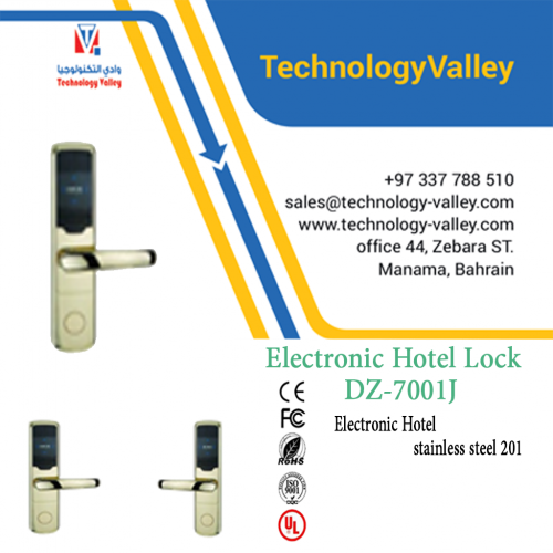 Electronic Hotel Lock stainless steel DZ-7001J in Bahrain