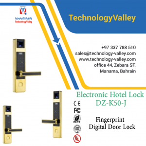 Electronic Hotel Lock stainless steel DZ-K50-J in Bahrain