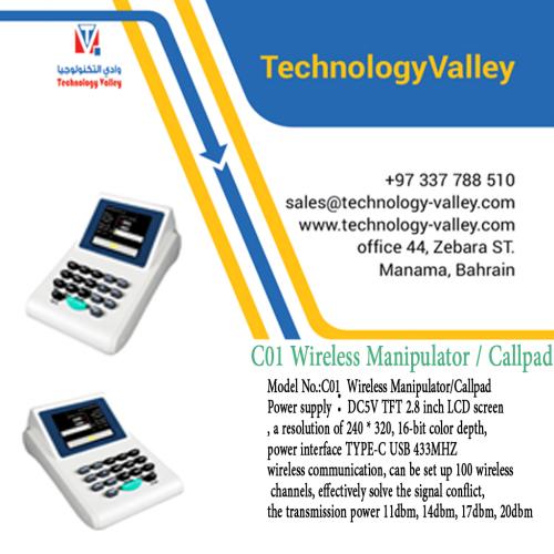 QUEUE SYSTEM C01Wireless Manipulator - Callpad IN BAHRAIN