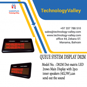 QUEUE SYSTEM COUNTER DISPLAY D02M IN BAHRAIN