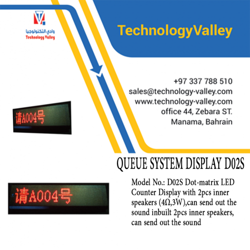 QUEUE SYSTEM COUNTER DISPLAY D02S IN BAHRAIN