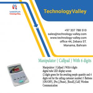 QUEUE SYSTEM Manipulator ( Callpad ) With 6 digits IN BAHRAIN